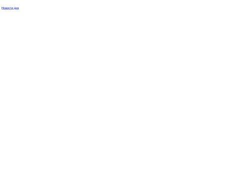 Apex Plaza