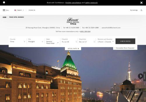 Fairmont: Peace Hotel