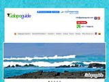 Galapagos Islands Cruises, Tours, Diving, and Hotels