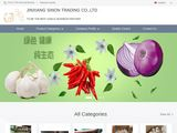 JINXIANG SINON TRADING CO.,LTD | Quality garlic and garlic products