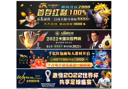 Vegas Web Directory