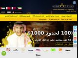 Mena Casino | Premium Online Casino & Poker Room Reviews in Arabic