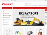 China Suppliers | Manufacturers, Exporters and Wholesalers on China.cn