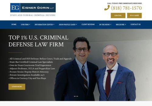Eisner Gorin LLP | Los Angeles Criminal Lawyers